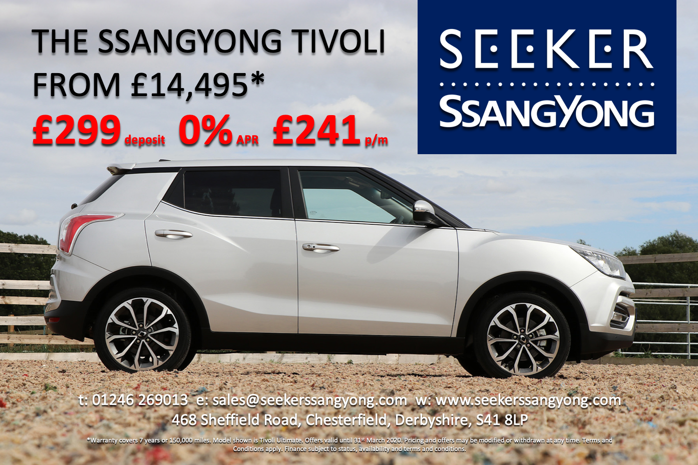 Tivoli finance offers EXCLUSIVE to Seeker SsangYong!